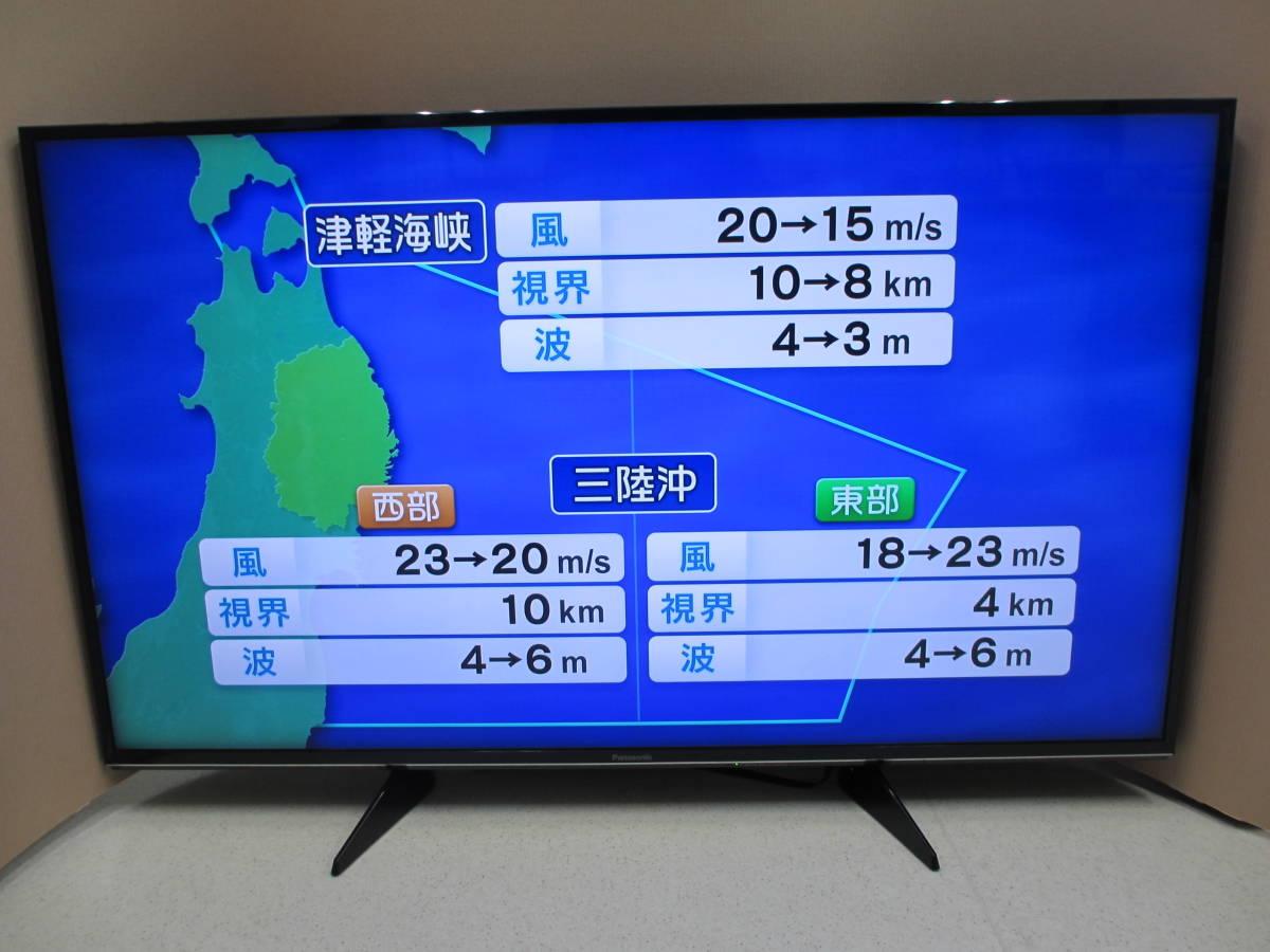 パナソニック 49V型 液晶 テレビ VIERA TH-49EX600 2017年製 取説/リモコン付 激安1円ス