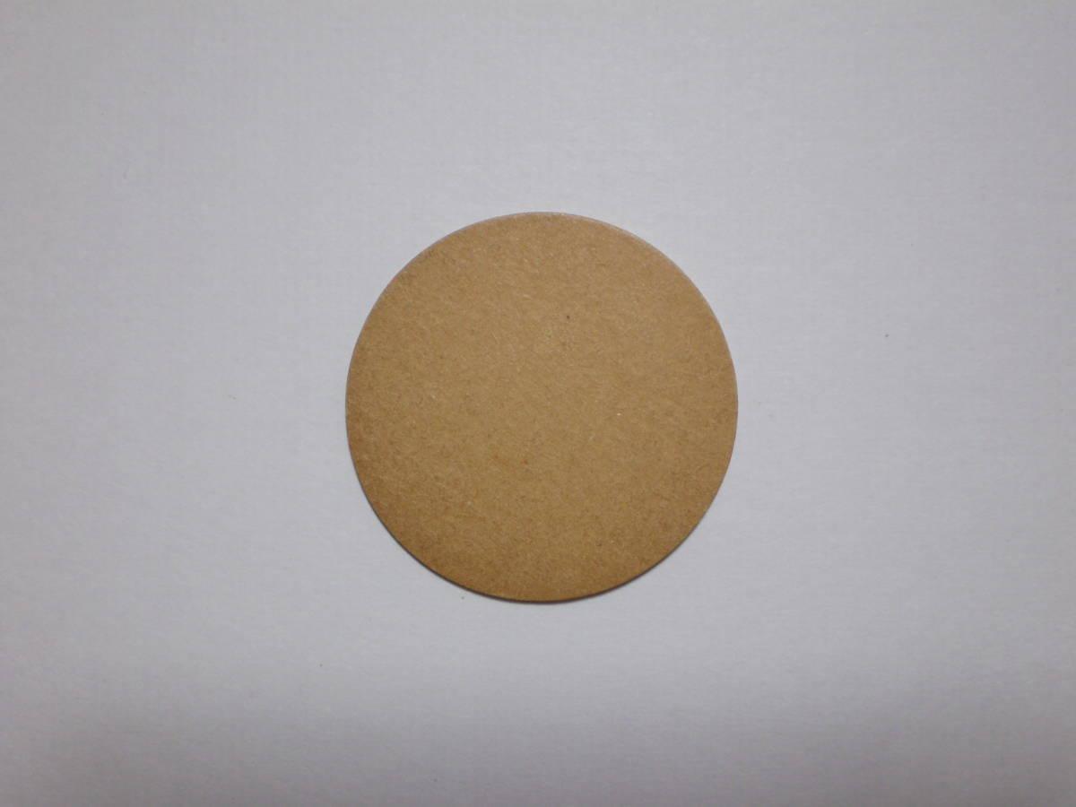 ◆ 未使用 ◆  「トーラクフレッシュ」  古い 牛乳 キャップ 蓋 ふた_画像2
