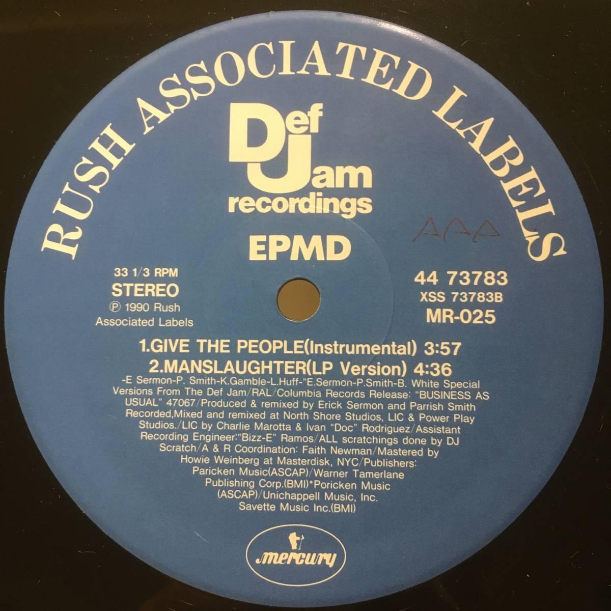 2点落札送料無料 EPMD Give The People O'Jays「Give The People What They Want」ESG「U.F.O.」_画像3