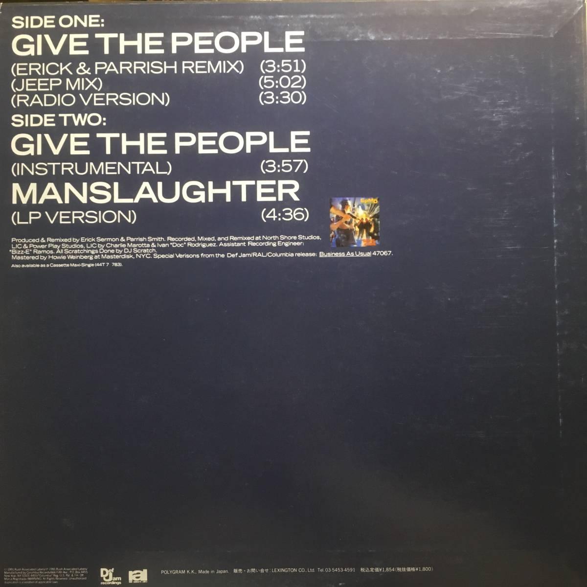 2点落札送料無料 EPMD Give The People O'Jays「Give The People What They Want」ESG「U.F.O.」_画像2