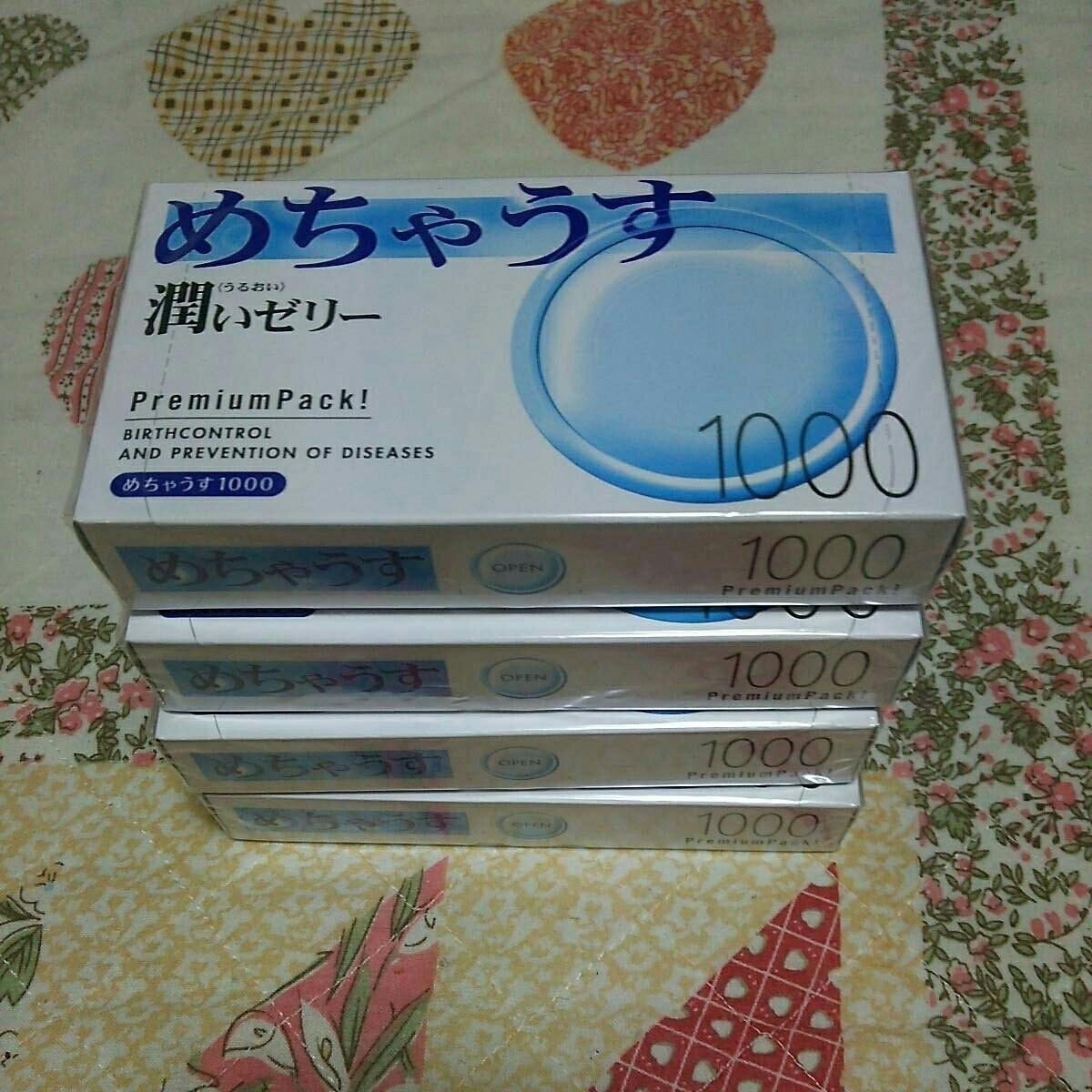 コンドーム めちゃうす 1000 4箱(48個) 送料無料