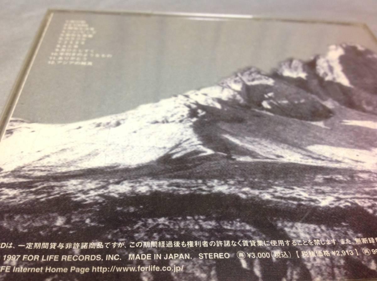 井上陽水 奥田民生 ショッピング ミュージックCD_画像10