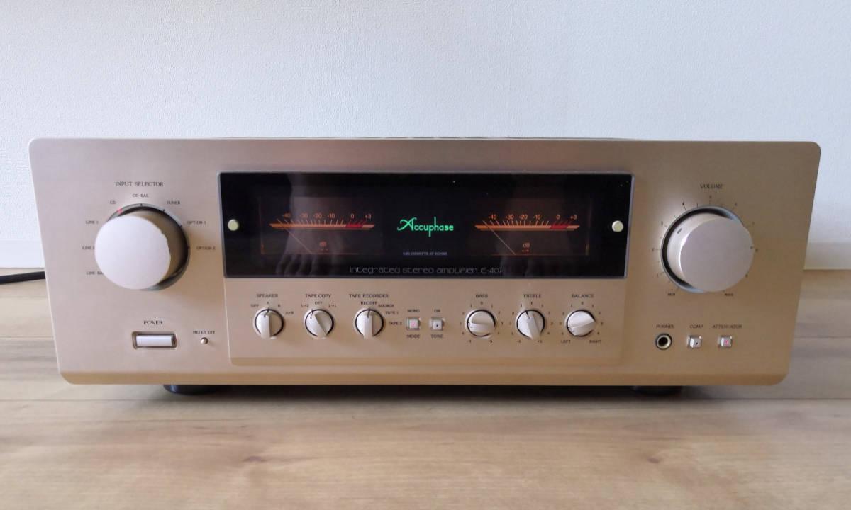【美品】Accuphase E-407 ステレオ プリメインアンプ インテグレーテッドステレオアンプ アキュフェーズ E407オーディオ 音響