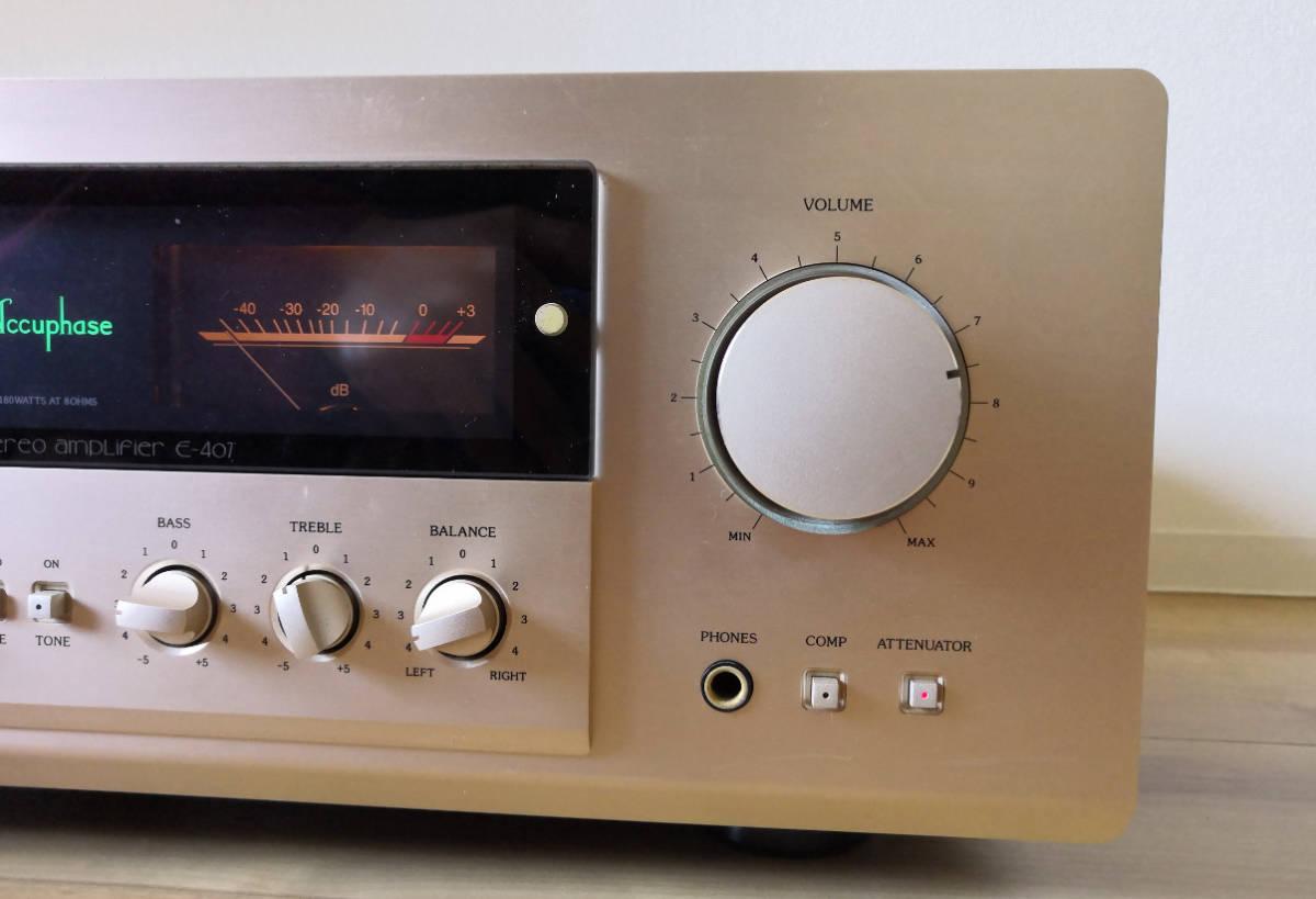 【美品】Accuphase E-407 ステレオ プリメインアンプ インテグレーテッドステレオアンプ アキュフェーズ E407オーディオ 音響_画像5