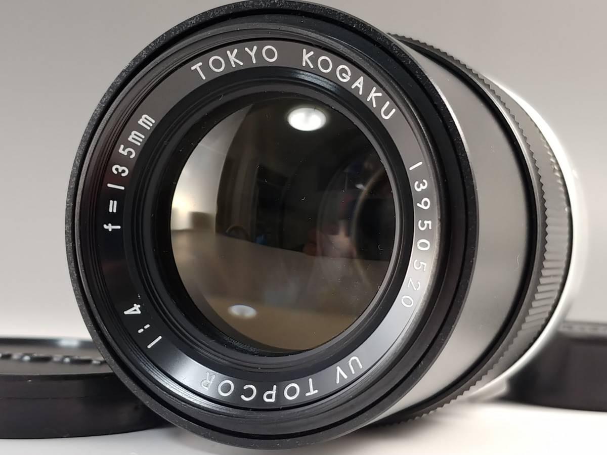 送料無料 ☆ TOPCON UV TOPCOR 135mm F4 ☆ トプコン #H22