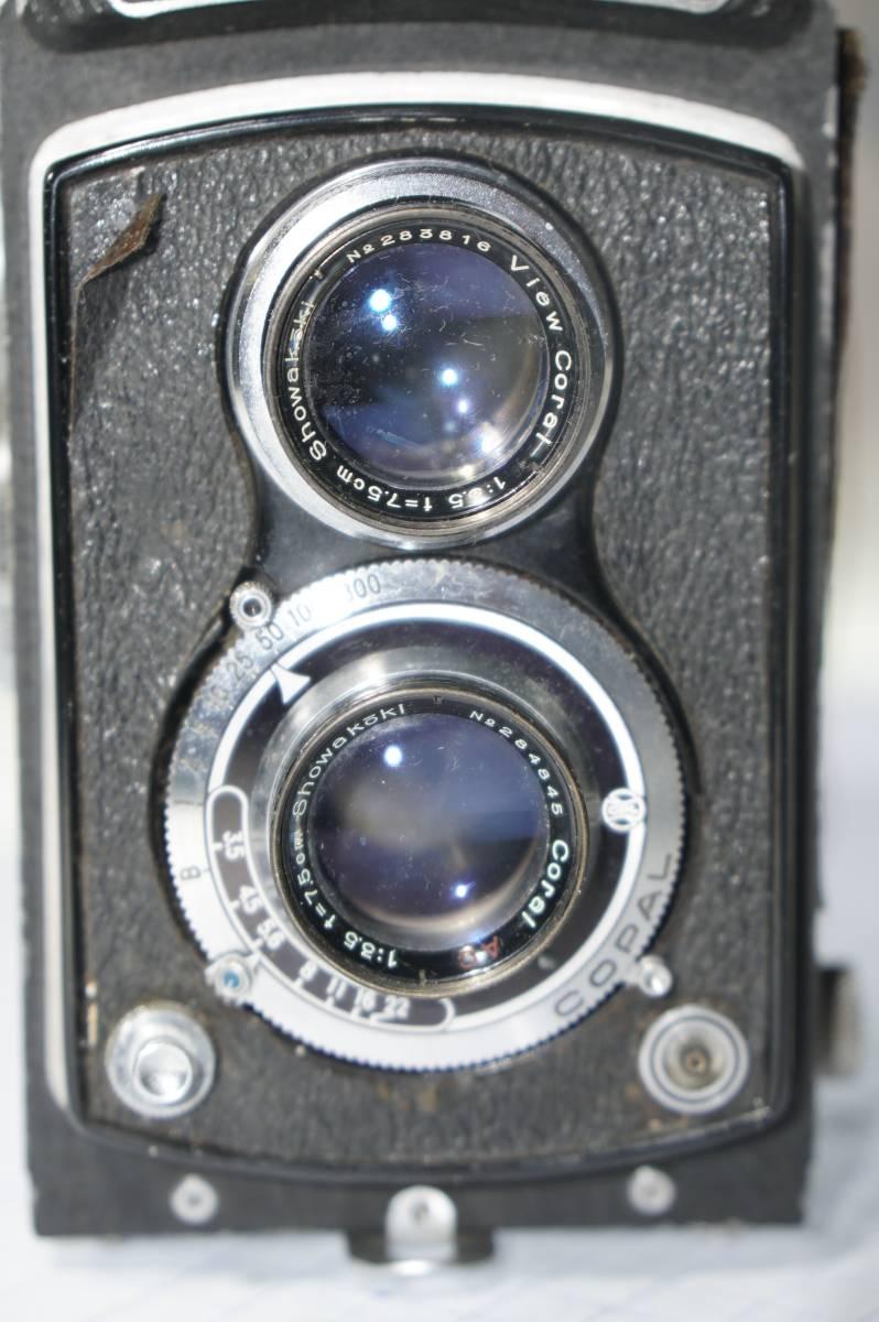 クラシックカメラ・。アイレスフレックス・AIRESFLEX_画像10
