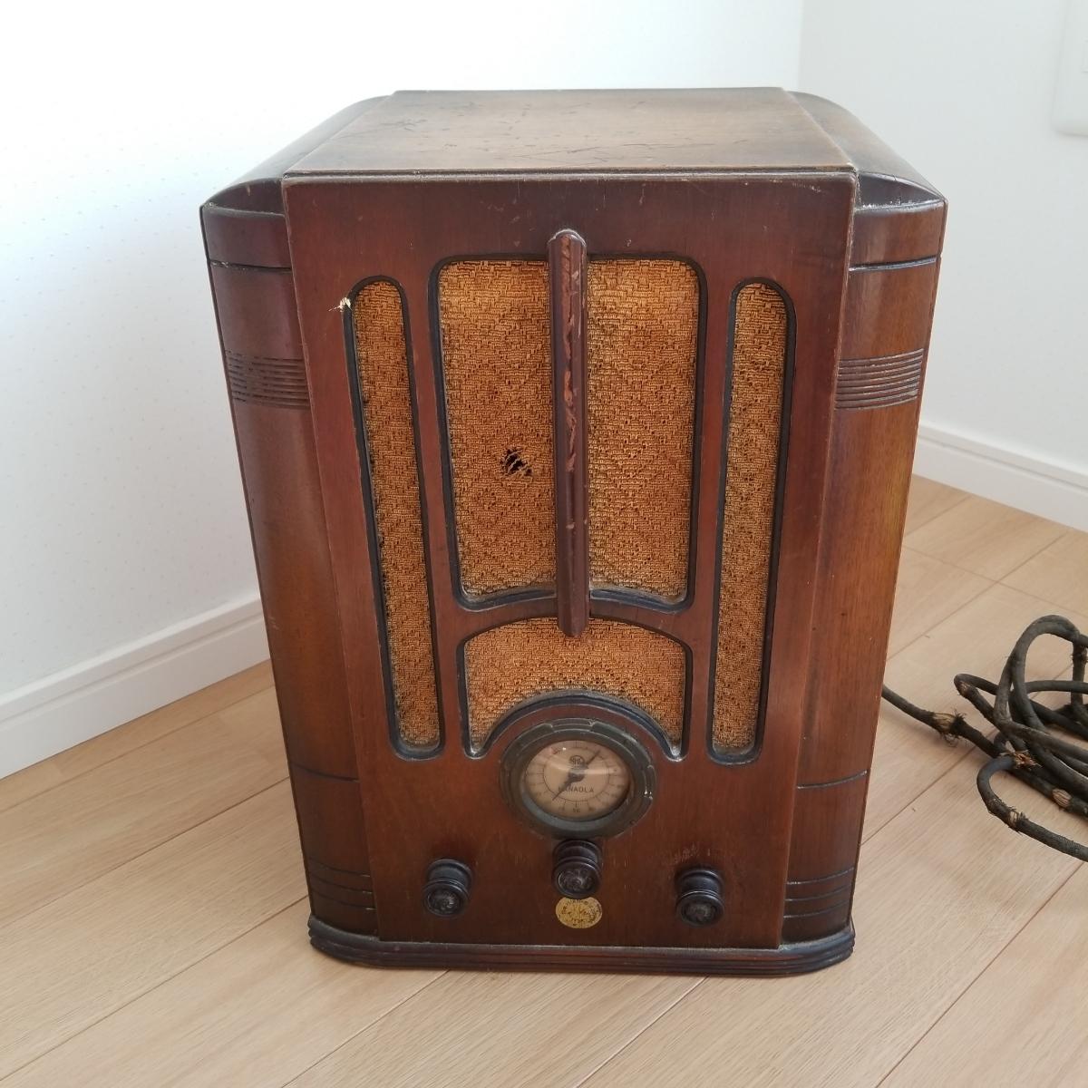 ナナオラ 真空管ラジオ