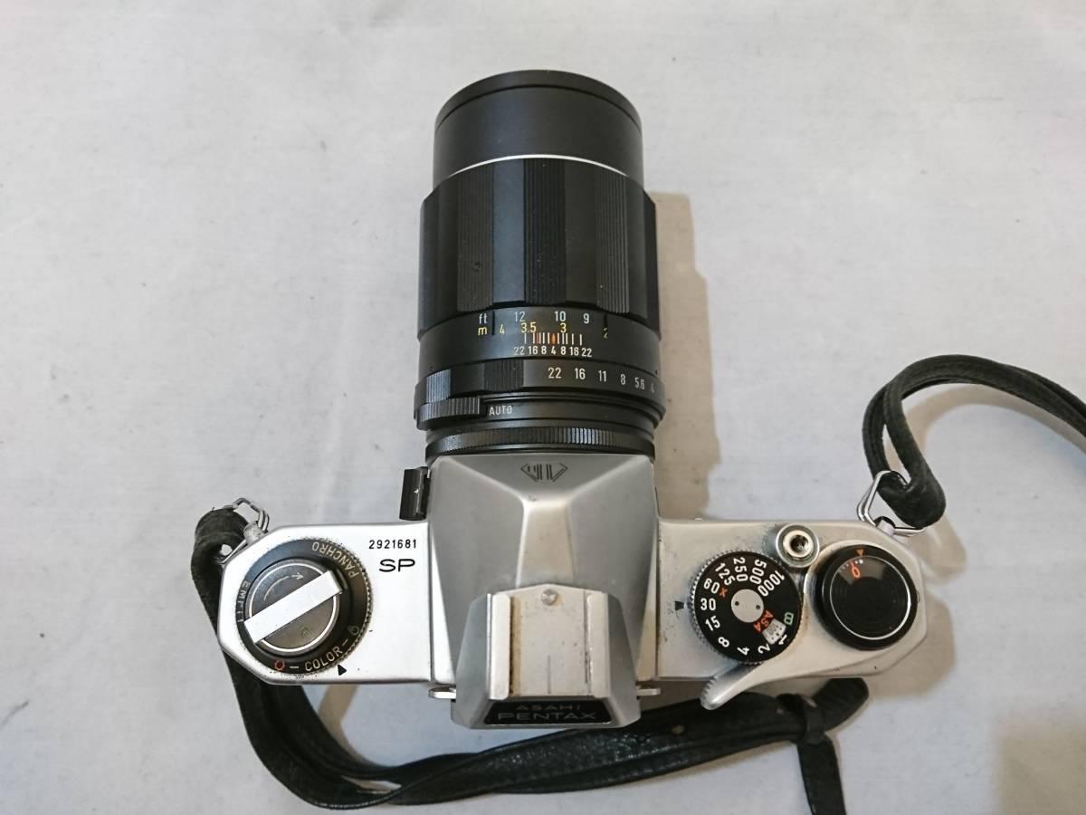 1142◆ペンタックス SP レンズ3本 おまとめ ジャンク_画像3