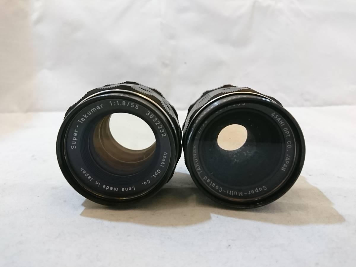 1142◆ペンタックス SP レンズ3本 おまとめ ジャンク_画像6