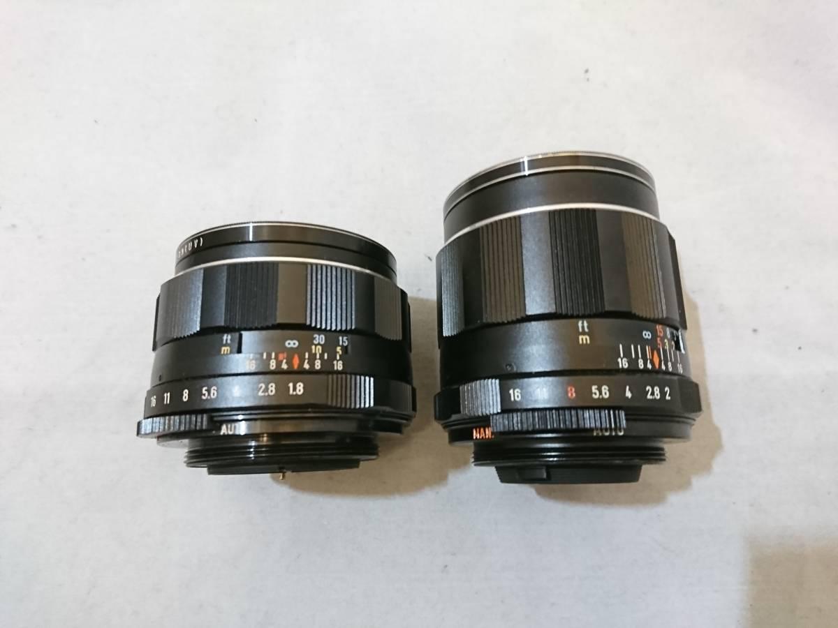 1142◆ペンタックス SP レンズ3本 おまとめ ジャンク_画像8
