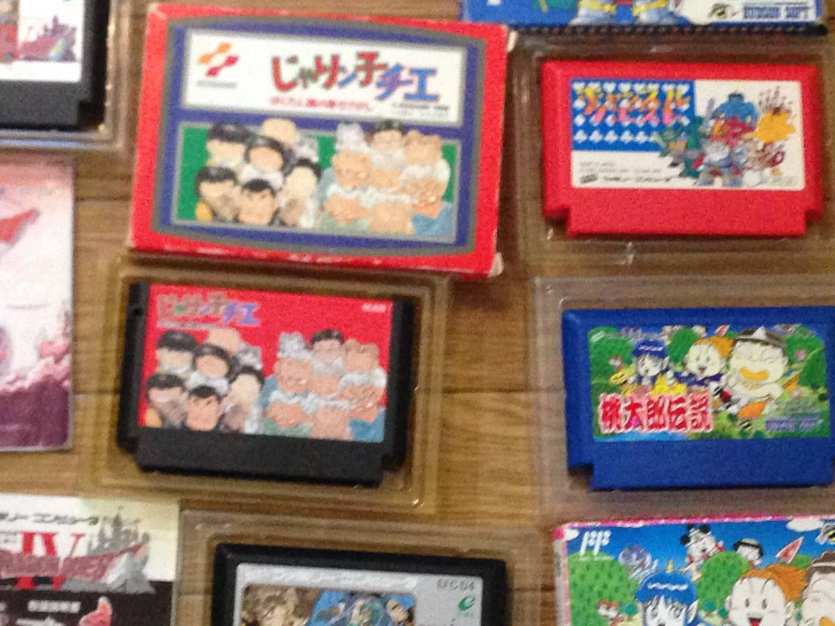 Lot of 24 Nintendo Famicom games Godzilla Mario etc. Boxed ファミコン ゲームソフト ゴジラ 他 箱付き 24本 セット まとめて_画像9