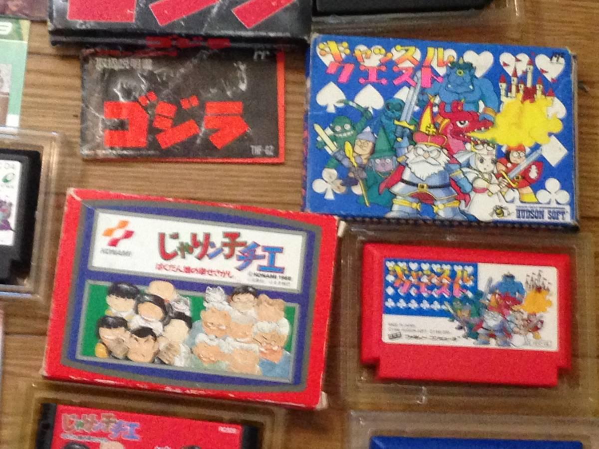 Lot of 24 Nintendo Famicom games Godzilla Mario etc. Boxed ファミコン ゲームソフト ゴジラ 他 箱付き 24本 セット まとめて_画像8