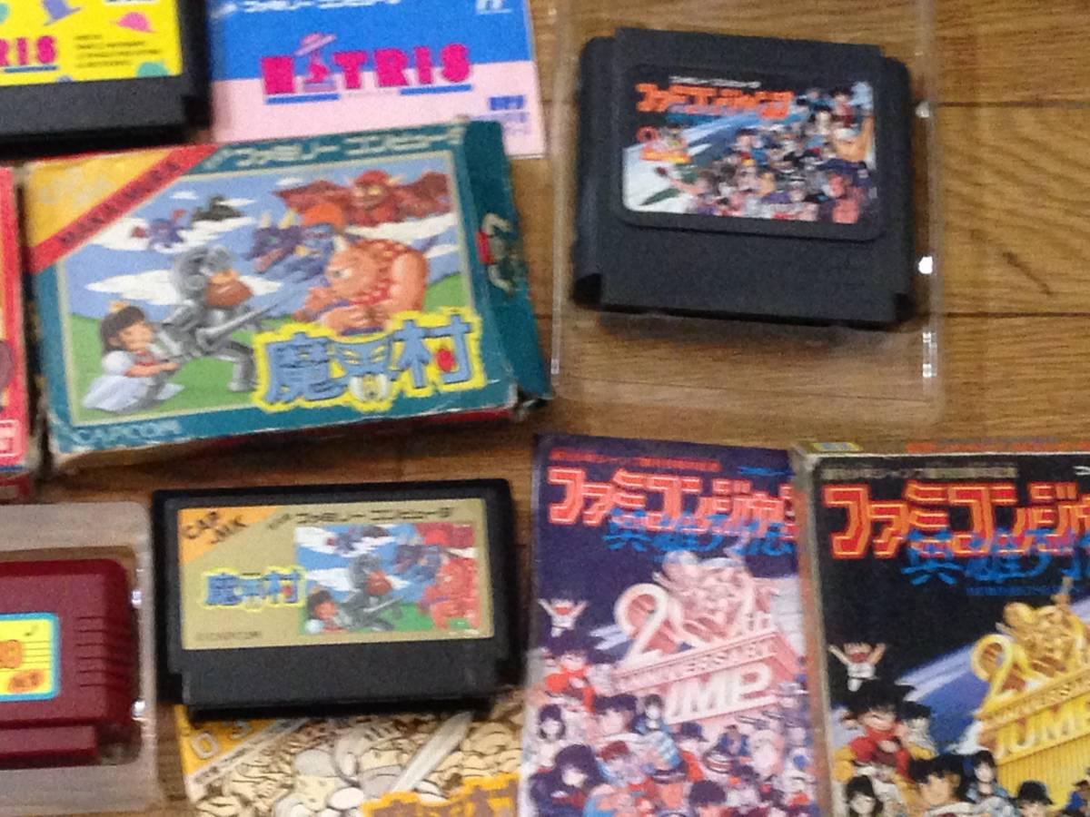 Lot of 24 Nintendo Famicom games Godzilla Mario etc. Boxed ファミコン ゲームソフト ゴジラ 他 箱付き 24本 セット まとめて_画像5