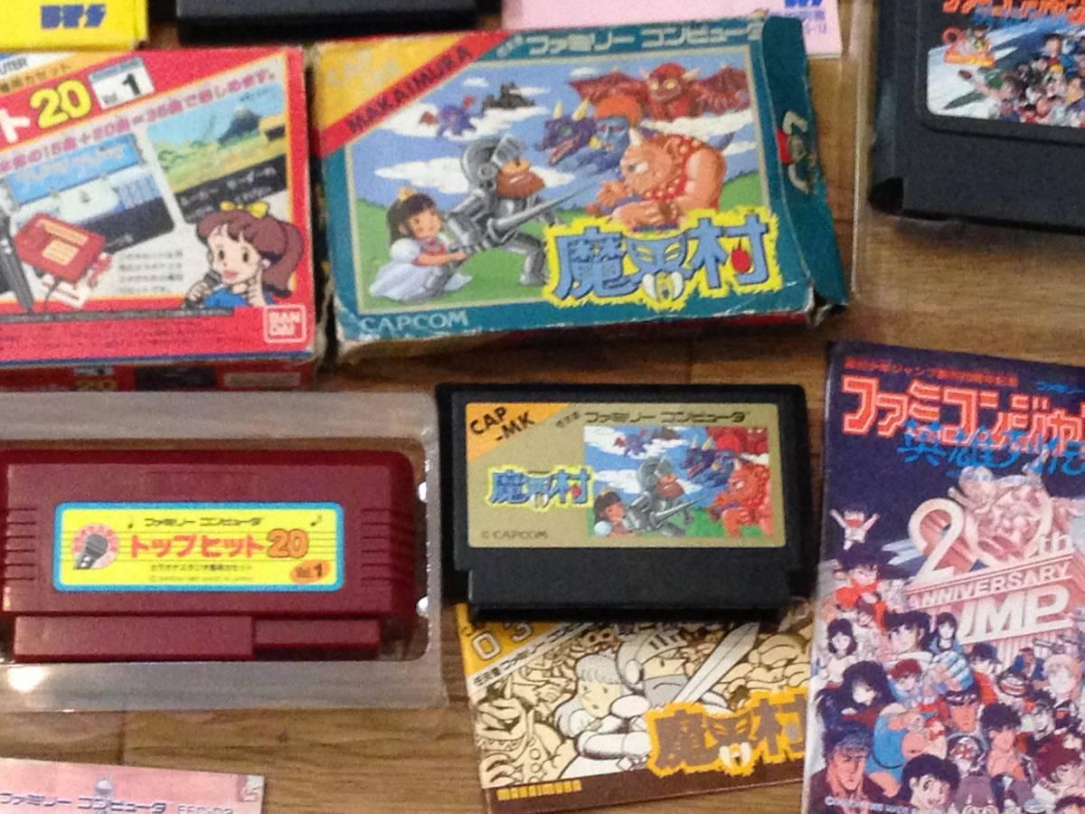 Lot of 24 Nintendo Famicom games Godzilla Mario etc. Boxed ファミコン ゲームソフト ゴジラ 他 箱付き 24本 セット まとめて_画像4