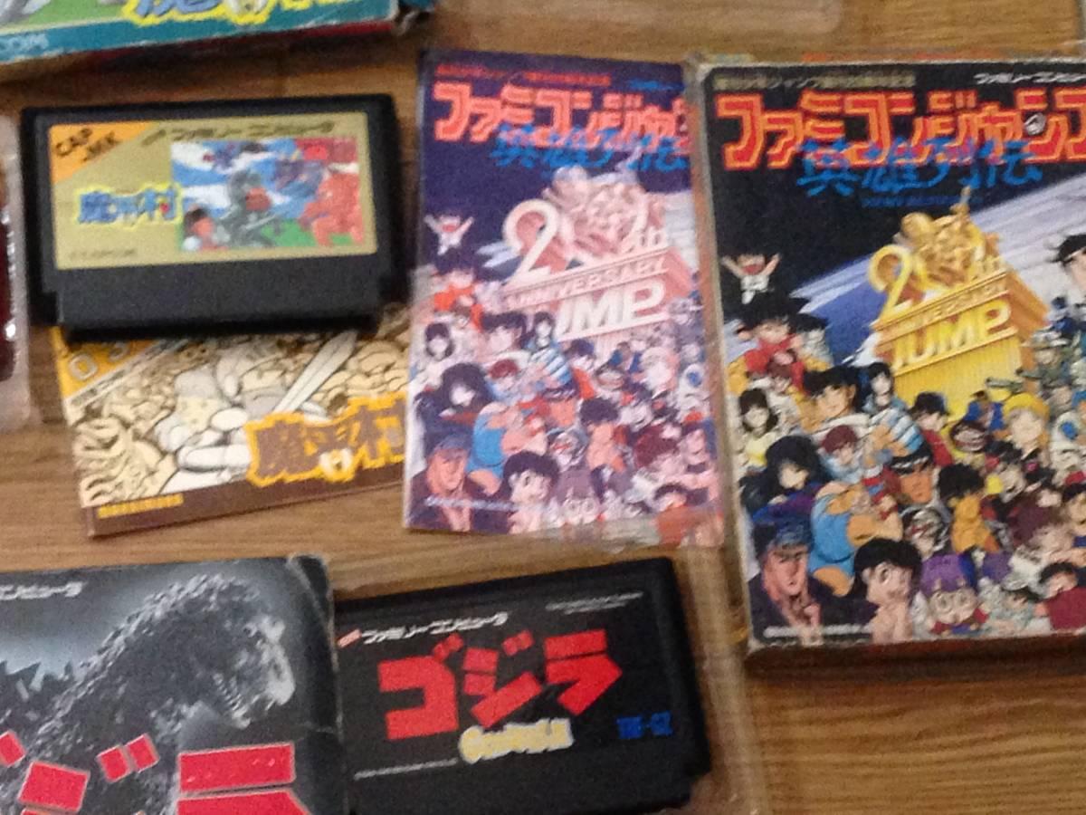 Lot of 24 Nintendo Famicom games Godzilla Mario etc. Boxed ファミコン ゲームソフト ゴジラ 他 箱付き 24本 セット まとめて_画像6