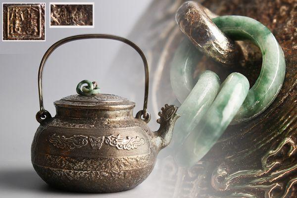 【可】名家所蔵品 金寿堂造 名人造 純銀刻印 蔵六型 饕餮文 翡翠三連環摘 湯沸 銀瓶 1415
