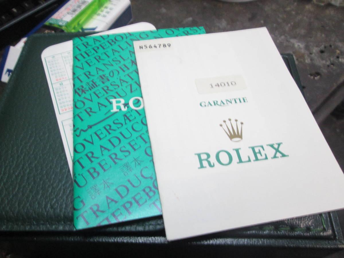 ROLEX 空箱 付属品 ロレックス  純正 ボックス 箱 _画像4