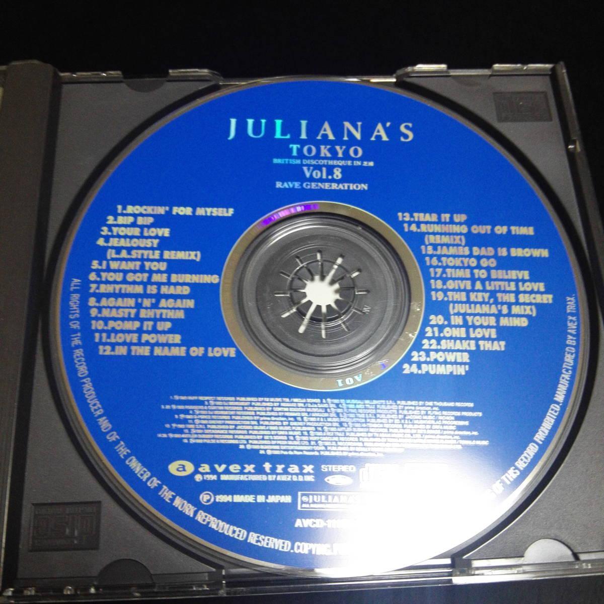 JULIANA'S TOKYO Vol.8 ジュリアナ 東京 90s ディスコ DISCO ジョンロビンソン John Robinson 2ND FUNK-TION L.A.STYLE RAVEMAN Fargetta_画像9