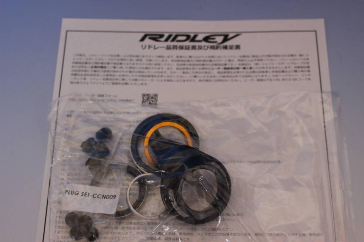 ☆送料一律2500円☆ RIDLEY リドレー X-FIRE 2013 シクロクロスフレーム カンチブレーキ サイズ52 (国内正規品・未使用品)_画像10