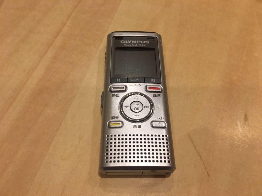 オリンパス ICレコーダー VoiceTrek 2GB MicroSD対応 MP3/WMA SLV シルバー V-821