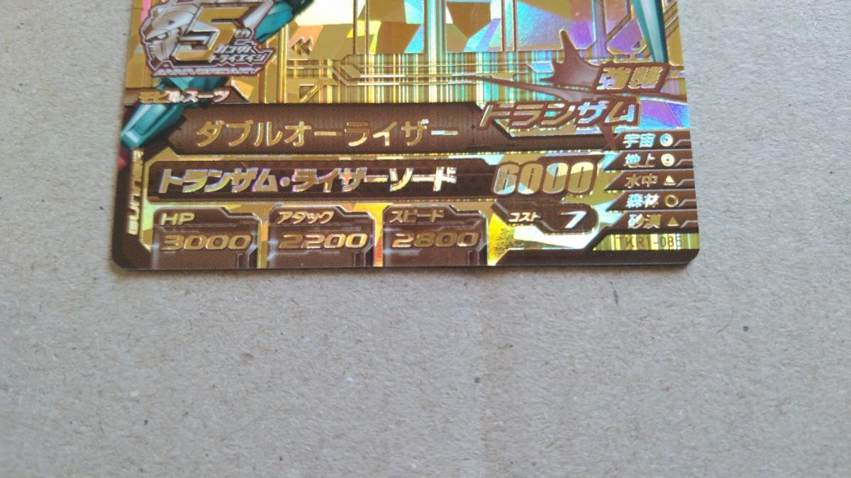ガンダムトライエイジ TKR1-085 ANNIV. ダブルオーライザー_画像3