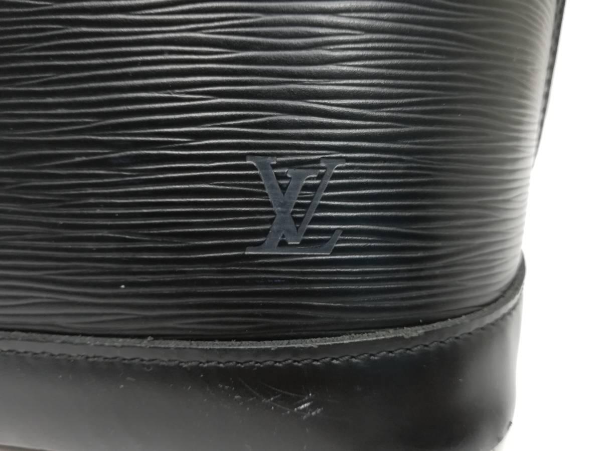 LOUIS VUITTON ルイヴィトン アルマ エピ M52142 ハンドバッグ エピレザー ノワール(黒) トートバッグ レディース_画像7