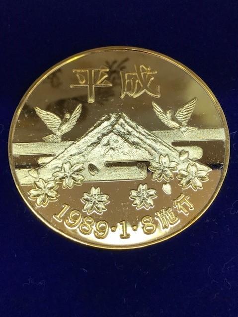 【6290】 元号記念プルーフ金貨 天皇陛下 24KGP 昭和 平成 コイン メダル 約108.8g_画像5