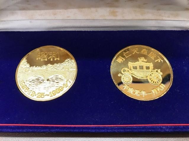 【6290】 元号記念プルーフ金貨 天皇陛下 24KGP 昭和 平成 コイン メダル 約108.8g_画像2