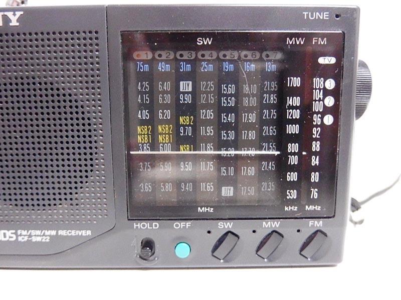 3z/ソニー9バンドポータブルラジオ/ICF-SW22/日本製/実働品/ジャンク出品/沖縄発送不可_画像4