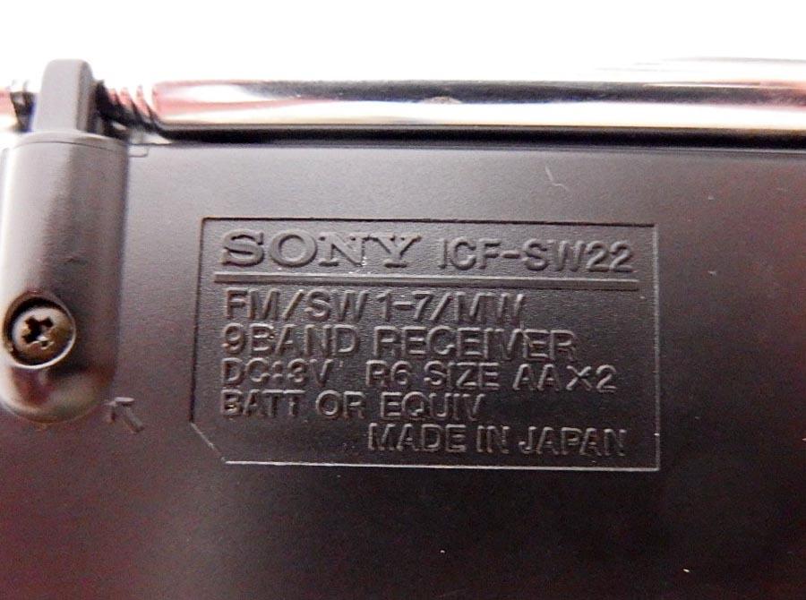 3z/ソニー9バンドポータブルラジオ/ICF-SW22/日本製/実働品/ジャンク出品/沖縄発送不可_画像2