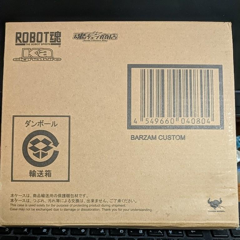 【プレミアムバンダイ限定】ROBOT魂 バーザム改【ジャンク】
