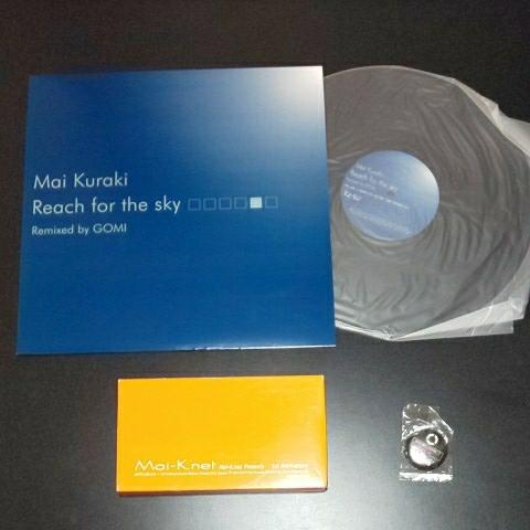 倉木麻衣セット★会報no.000~003 レコード VHS 缶バッチ 各種広告_画像3
