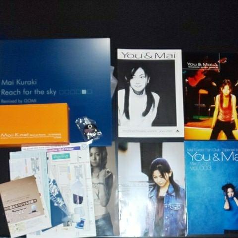 倉木麻衣セット★会報no.000~003 レコード VHS 缶バッチ 各種広告