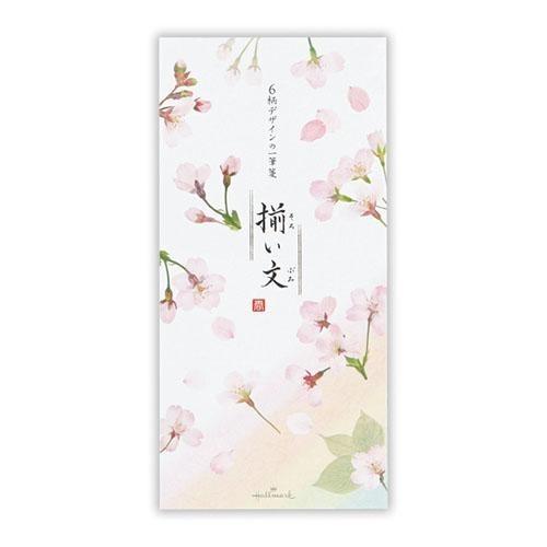 6柄デザインの桜いっぱいの一筆箋《桜とつぼみ》_画像1