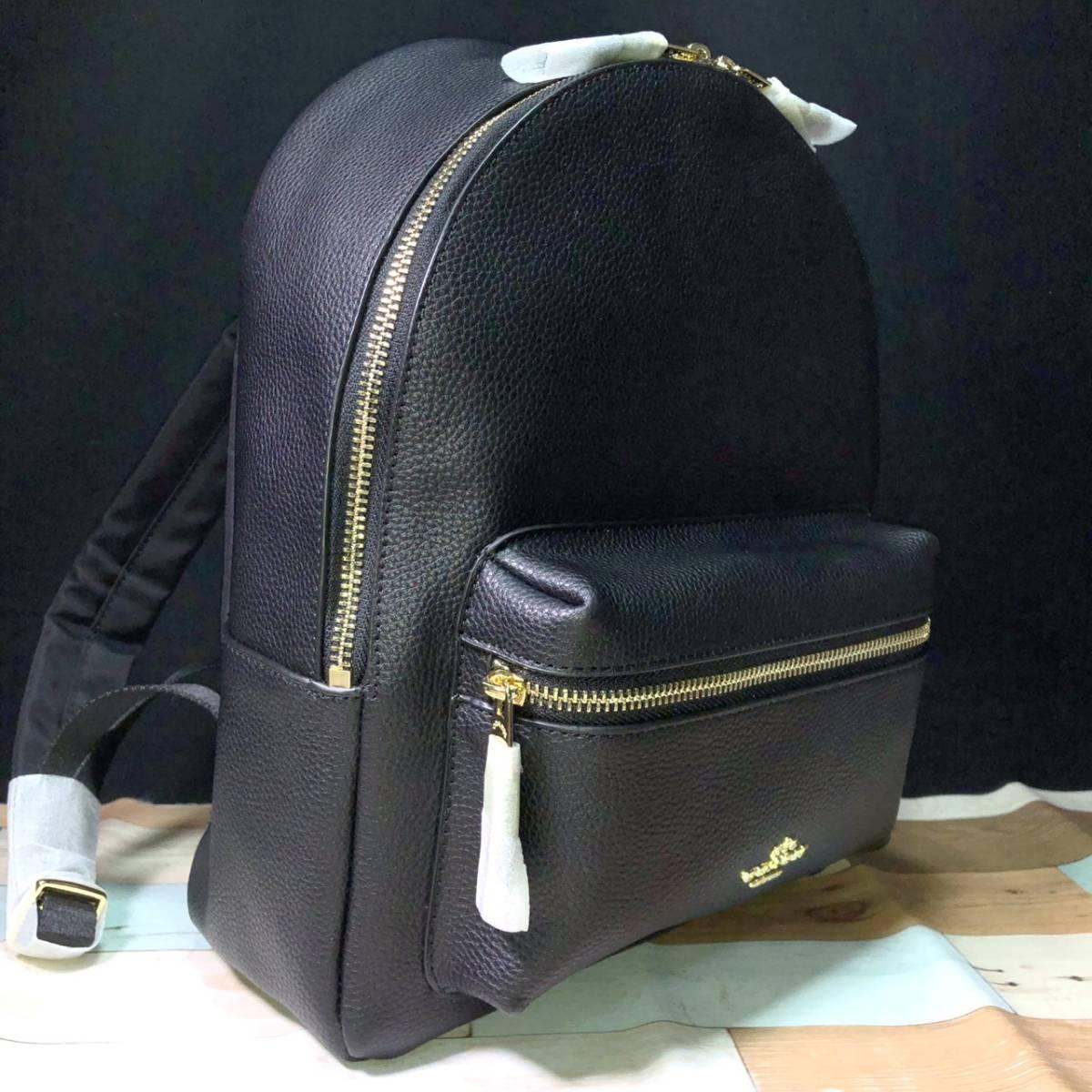fa18358ffdd4 COACH リュックサックバックパックレディースバッグアウトレットブラック黒F30550 IMBLK. 商品數量: :1