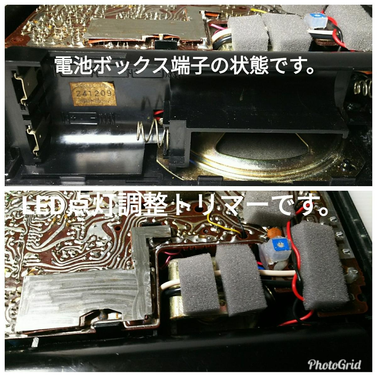 A☆美品☆整備 調整済みSONYスカイセンサーICF5800 5バンドレシーバーワイドFM対応76~93Mhz ツィーター搭載2WAYスピーカー _画像8