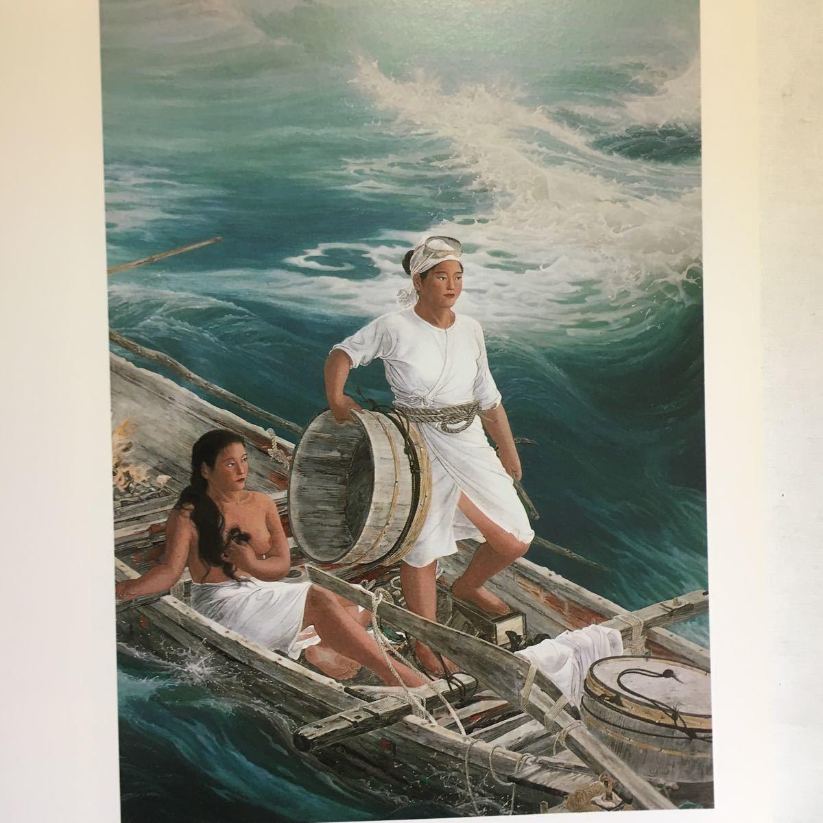 回顧展「杉山寧展」1987年富山県近代美術館 初期の図録_画像4