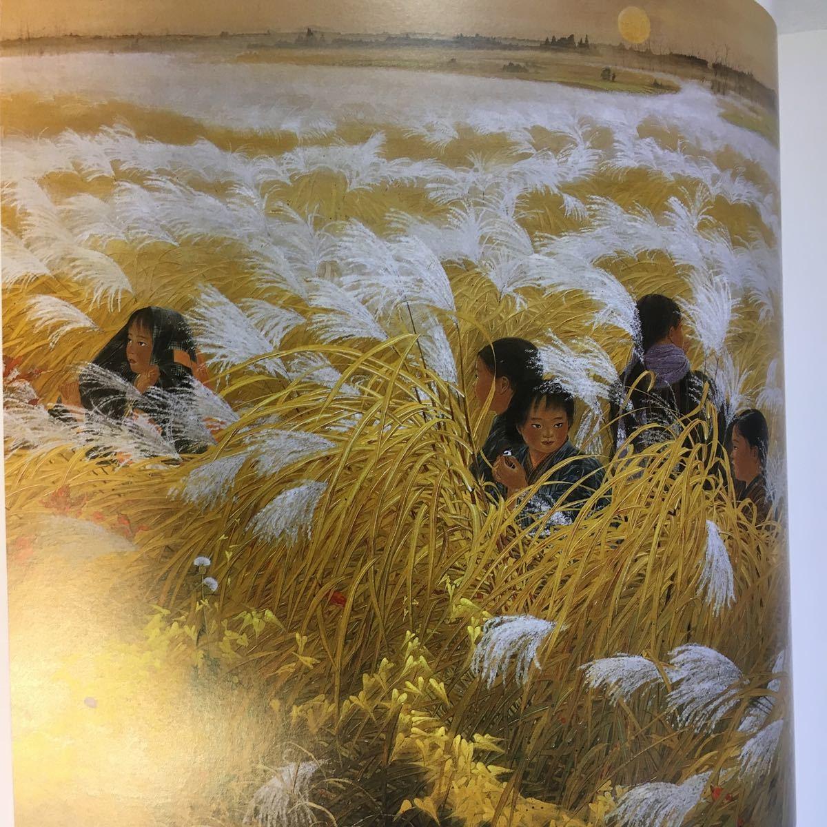 回顧展「杉山寧展」1987年富山県近代美術館 初期の図録_画像5