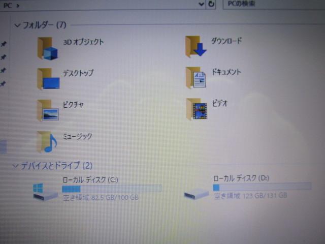 1円~☆Fujitsu Lifebook MH30/C Win10 2GB 250GB Office2016 無線LAN 充電残量5時間30分_画像8