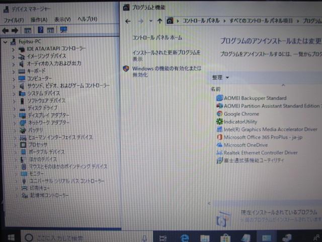 1円~☆Fujitsu Lifebook MH30/C Win10 2GB 250GB Office2016 無線LAN 充電残量5時間30分_画像10