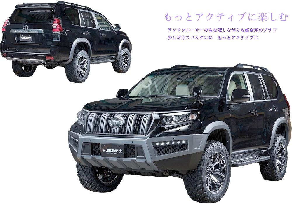 SUVに大人気 SUW Forte 20×8J +33 6H139.7 1本 CR 200系ハイエース レジアス _画像2