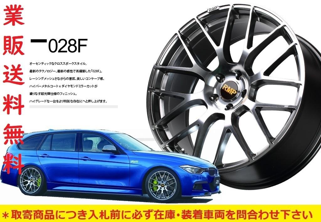 NEW 軽量製法 MID RMP 028F 18×7.5J +51 5H112 4本 HMC/MC ワーゲン ゴルフ 5 6 7 BMW F45 アウディ A3 A4 TT A6 Q5 ベンツ W204 X156_画像1