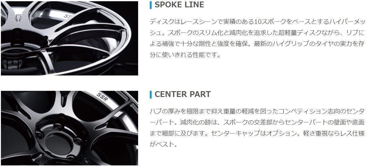 新作 軽量 日本製 FFT-R SSR GTX02 18×8.5J +45 +50 5H114.3 DS 1本 IS S2000 シビック FD2 RX-8 RX-7 WRX STi S4 VAB VAG VMG GVB GRB_画像2