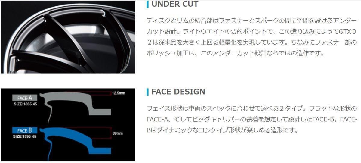 新作 軽量 日本製 FFT-R SSR GTX02 18×7.5J +45 5H100 DS 2本 レガシィ B4 インプレッサ スポーツ G4 86 BRZ アウトバック プリウス CT200_画像3