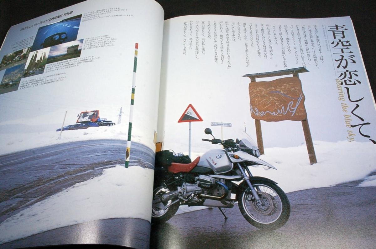 バイク 山田 る か