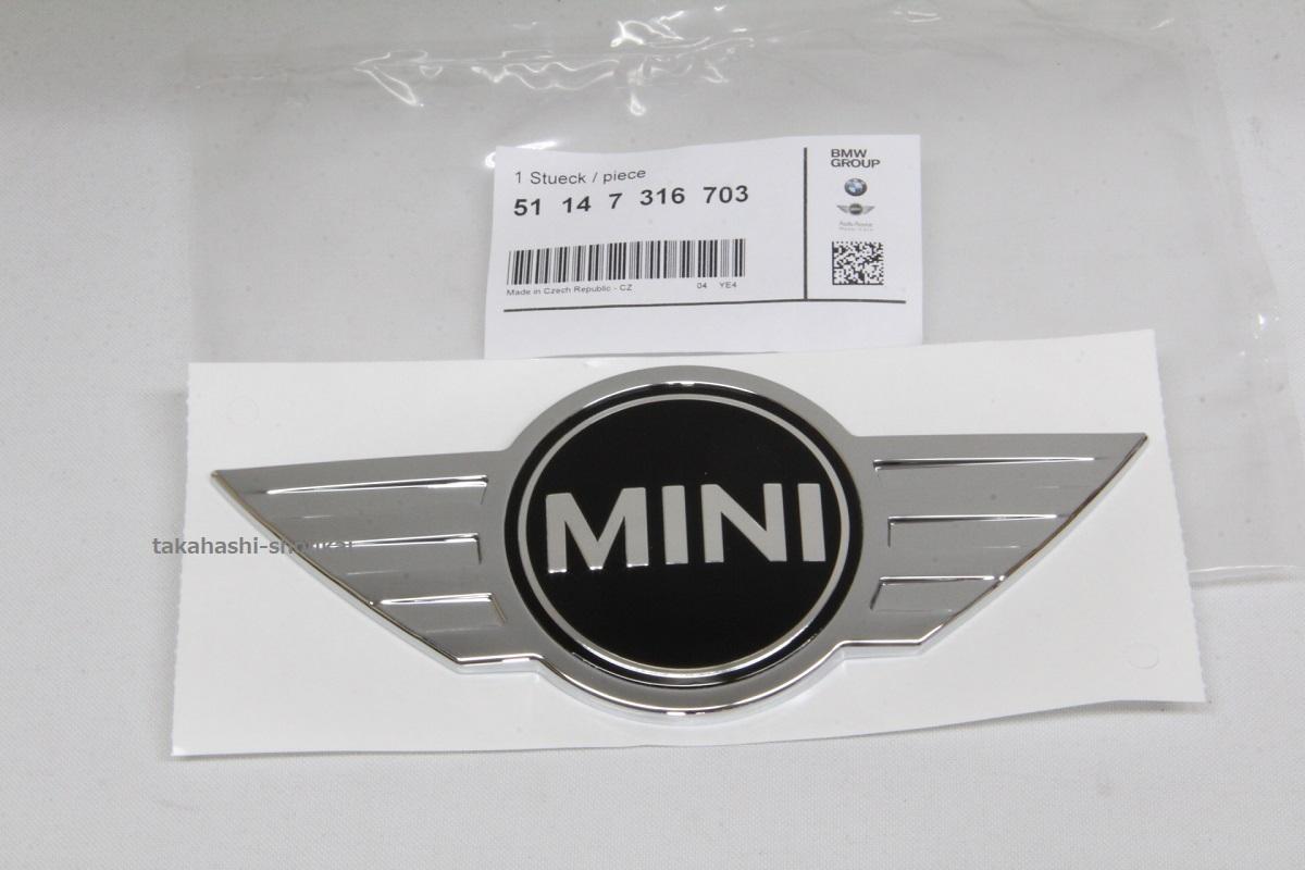 ◇【BMW MINI純正】ミニ F56 フロントボンネットエンブレム 【3ドア ONE・COOPER・COOPER D・COOPER S・COOPER SD】_画像3