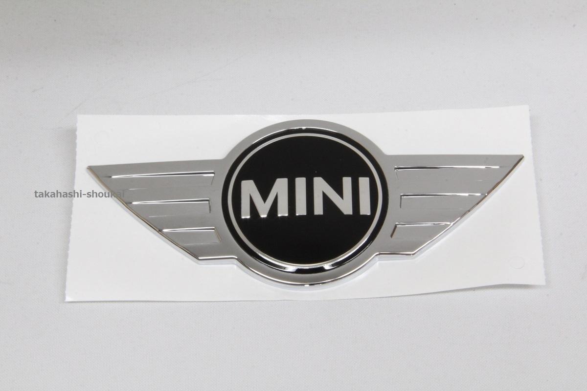 ◇【BMW MINI純正】ミニ F56 フロントボンネットエンブレム 【3ドア ONE・COOPER・COOPER D・COOPER S・COOPER SD】_画像1