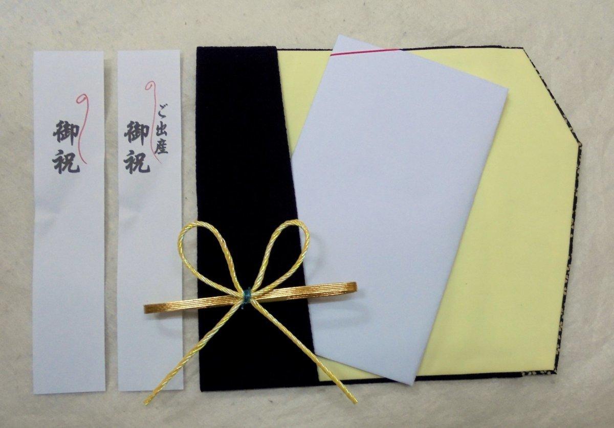4863 祝儀袋 袱紗 *ご出産御祝*「紫紺・小桜」【わけあり】-_画像2