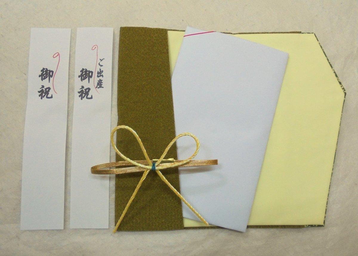 4865 祝儀袋 袱紗 *ご出産御祝*「黄緑・小桜」【わけあり】-_画像2