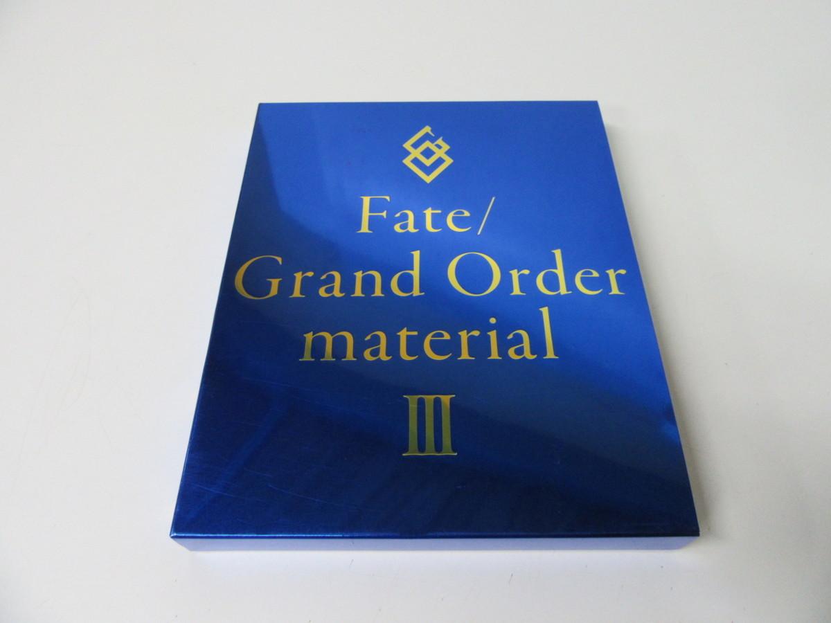 Fate Grand Order material Ⅲ_画像1